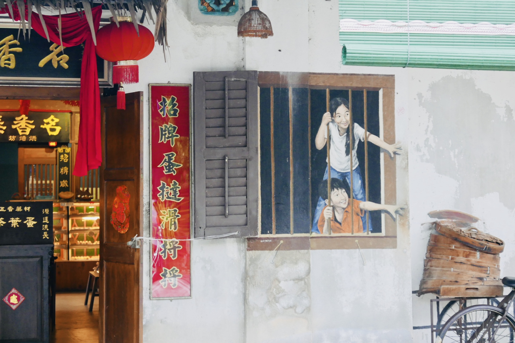 The Travel Diaries: Georgetown, Penang, Malaysia